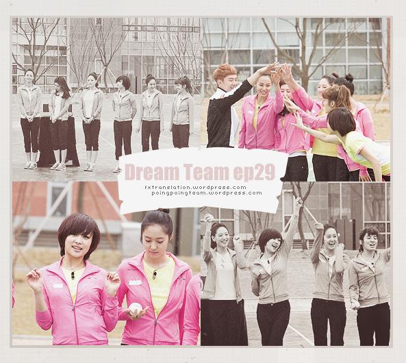 dream-team-ep29
