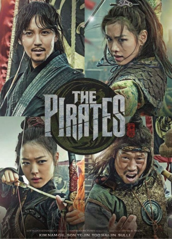 The-Pirates-2014-movie-poster