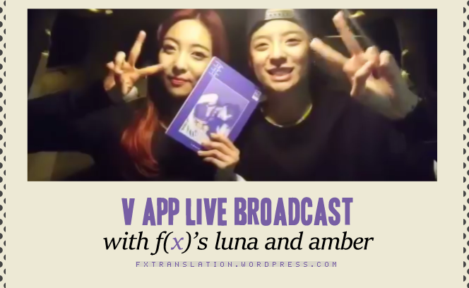 V app with lunber